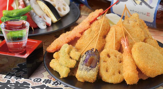 http://www.4527.jp/common/images/top/g_kusikatu2_big.jpg